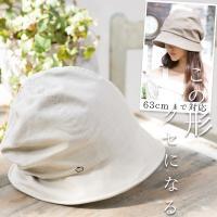UVカット ハット 小顔効果抜群 3サイズダウンHAT  帽子 レディース 大きいサイズ つば広 日よけ 折りたたみ 女優帽 自転車 飛ばない 春 夏