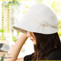 帽子 レディース 柔らかな肌触りと開放感 UV ハット 58.5-63cm シャーリングキャスケット 大きいサイズUVカット 夏 母の日