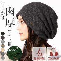 QUEENHEAD クイーンヘッド 絞め付け感ゼロのキレイなシルエット :ライジングボリュームニット  ニット帽 レディース大きいサイズ 帽子 メンズ 秋冬