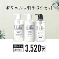 ★7月2日までの限定発売★【BO...