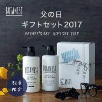 【予約販売】【あすつく】BOTANIST父の日ギフトセットメッセージカード付き    ※父の日ギフト...