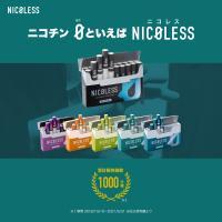 【NICOLESS ニコレス メンソー...