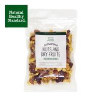 Natural Healthy Standard バランスキッチン(ナッツ&ドライフルーツ)...