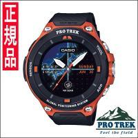 商品名 カシオ PRO TREK(プロトレック)  機能   ■バンド:樹脂 ■日常生活用防水 ※5...