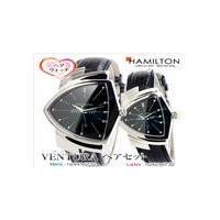 ハミルトン ベンチュラ ペアウォッチ 時計  商品仕様:■メンズ(H×W×D) 約37×33×9.5...