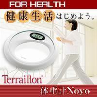 ●Terraillon(R)テライヨン 体重計Noyo●
