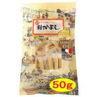 内容量:なかよし【カマンベールチーズ】50g×1袋 賞味期限:製造日より90日