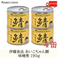 商品内容:伊藤食品 美味しい鯖(味噌煮) 190g 4缶