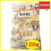 内容量:なかよし【カマンベールチーズ】120g×1袋 賞味期限:製造日より90日