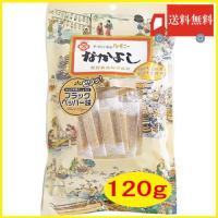 内容量:なかよし【ブラックペッパー】120g×1袋 賞味期限:製造日より90日