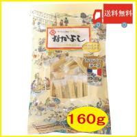 内容量:なかよし【カマンベールチーズ】160g×1袋 賞味期限:製造日より90日