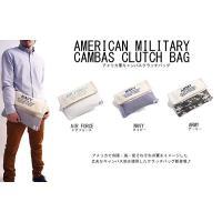 アメリカン ミリタリー キャンバス クラッチバッグ メンズ セカンドバッグ 迷彩 カモフラ ストライプ BAG