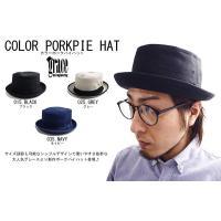 grace hatグレース ハット ベーシック カラー ポークパイ ハット HAT 帽子 ネオモッズ