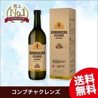 コンブチャ=紅茶キノコ であり、燃焼系ダイエットドリンクです。 2つのプレミアム酵母菌 ×220種以...