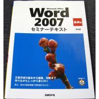 ◇単行本/A4判/212頁/1836円(税込) ◇日経BP社(刊)/2010年9月初版(発行) Wo...