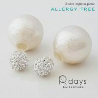 美しい輝きを放つスワロフスキークリスタルのパヴェボールを使用したアクセサリーシリーズ。360度光を集...