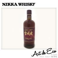 商品名/  ニッカ ウイスキー シングルモルト 宮城峡 シェリーカスク分類/  ジャパニーズ ウイス...