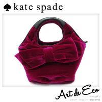 ブランド/ kate spade ケイト スペード 商品名/ Broadway Bow tate ベ...
