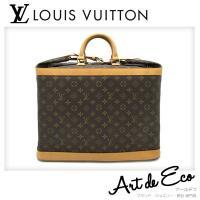 ブランド/ ルイヴィトン LOUIS VUITTON 商品名/ クルーザー バッグ 45 型番/ M...