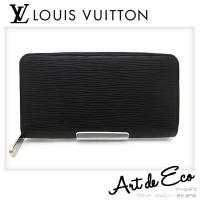 ブランド/ ルイヴィトン LOUIS VUITTON 商品名/ ジッピー ウォレット ラウンドファス...