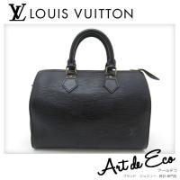 ブランド/ ルイヴィトン LOUIS VUITTON 商品名/ スピーディ 25 型番/ M5903...