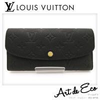 ブランド/ ルイヴィトン LOUIS VUITTON 商品名/ ポルトフォイユ エミリー 長財布 型...