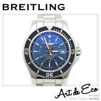 ブランド/ ブライトリング BREITLING 商品名/ スーパーオーシャンII42 型番/ A17...