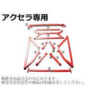 【適合車種】 マツダ アクセラBM/BY 2013年11月〜現行モデル ※駆動方式がFFである車のみ...