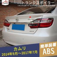 【適合車種】 トヨタ カムリ  ●型式 …【DAA-AVV50】 ※特別仕様車は対応できません。 (...