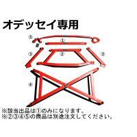 【適合車種】  ホンダ オデッセイ  ●型式 …【DBA-RC1】  (2014年4月〜現行モデル)...