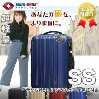 【送料無料】【一年保証】スーツケース 機内持ち込み ハードタイプ スーツケース 超軽量 SSサイズT...