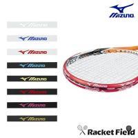 ミズノ MIZUNO エッジガード エッジセーバー(ラケット1本分入)【軟式テニス】【ソフトテニス】