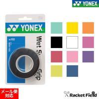 【メール便対応】ヨネックス YNX-AC102 ウェットスーパーグリップ 【硬式テニス】【軟式テニス】【ソフトテニス】【バドミントン】 badminton