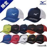 ミズノ ALL JAPAN オリジナルキャップ(62JW9Z40・62JW9Z40)刺繍加工 昇華 ソフトテニス 帽子 ジャパン テニスキャップ スポーツ メッシュ ウェア MIZUNO