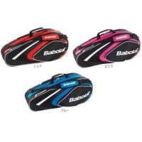 【特価品】 Babolat (バボラット)  クラブライン  (BB751079) ラケットバック  6本収納可