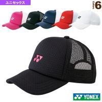 ヨネックス テニスアクセサリ・小物  メッシュキャップ/ユニセックス(40007)