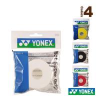 ヨネックス テニスアクセサリ・小物  ウェットスーパーグリップ詰め替え用5本パック(AC102-5)(グリップテープ)