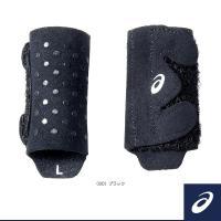 アシックス ASICS スポーツ用サポーター(指用) ユビサポ シングル CC4501|アシックス/...