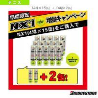 ブリヂストン テニスボール  【TRC/X154】 増量キャンペーン NX1/エヌエックスワン/『4球×15缶』+『4球×2缶』(BBANXA)