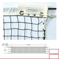 [エバニュー ソフトテニスコート用品]ソフトテニスネット ST103/検定(EKE585)