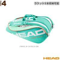 ヘッド テニスバッグ Tour Team 9R Supercombi/ツアーチーム9Rスーパーコンビ(283226)