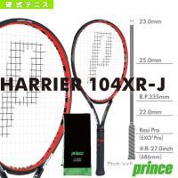 プリンス テニスラケット  HARRIER 104XR-J/ハリアー 104XR-J(7T40F)