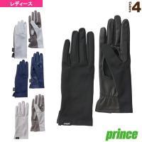 プリンス テニスアクセサリ・小物  ロング穴開きグローブ/手のひら穴開き仕様/レディース(PG961)手袋