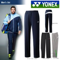 YONEX(ヨネックス)「Uni ウィンドウォーマーパンツ(アスリートフィット) 62001」ソフト...