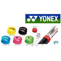 「2014モデル」YONEX(ヨネックス)「グリップバンド (1個入り) AC173」