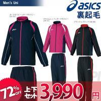 『即日出荷』 「選べる上下セット」asics (アシックス) 「ブレーカージャケット・パンツ XA7...
