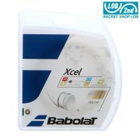 メール便発送 バボラ エクセル 1.25mm 単張り 12mカット Babolat XCEL テニスガット ストリング|racketshop-lob-2nd