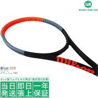 ウィルソン クラッシュ 100 2019(Wilson CLASH 100)295g WR005611 硬式テニスラケット