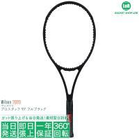 クーポンで7000円OFF ウィルソン プロスタッフ 97 フルブラック 2020(Wilson PRO STAFF 97 FULL BLACK)315g WRT73901 硬式テニスラケット