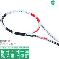 バボラ ピュアストライク 16x19 2019(Babolat PURE STRIKE 16x19)305g 101406 硬式テニスラケット|racketshop-lob